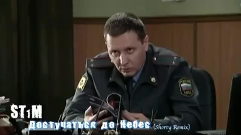 СТАС КАРПОВ STIM АНГЕЛ или БЕС