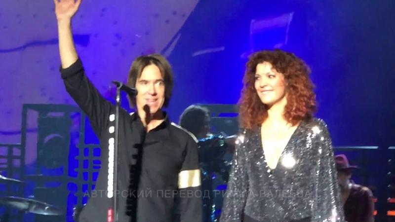 Per Gessle's Roxette I'm Glad You Called live with lyrics Авторский перевод на русский язык