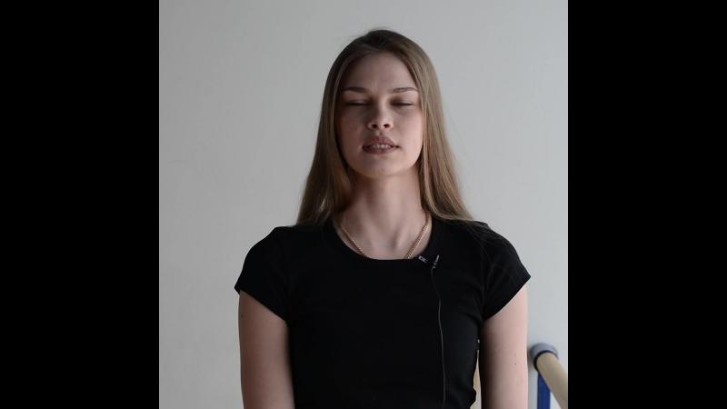 Юлия Савоськина