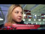 Девушки из национальной сборной болеют за молодежную сборную России