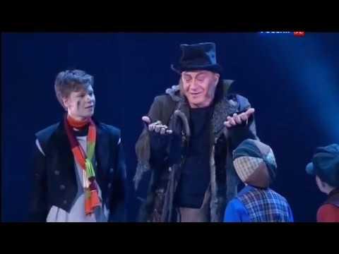 Вячеслав Шляхтов и ученики театра студии Академия Детского Мюзикла песня из мюзикла Оливер