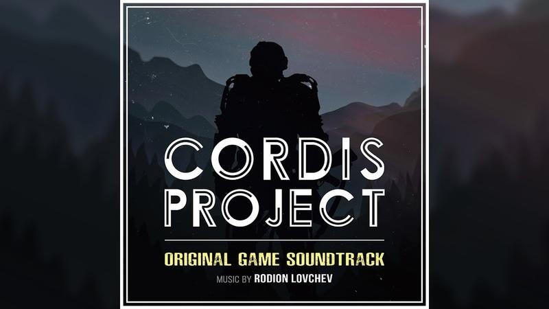 Rodion Lovchev - Monolith Tandem / Action (Cordis Project Original Game Soundtrack)