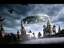 Тревожное видео снято над Кремлем.НЛО в виде пирамиды с гранями 1,5 км.А в США заявили о сотр с НЛО