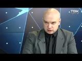 Андрей ШАЛИМОВ: «Трагедия в Кемерове показала, что власть потеряла связь с реальностью»