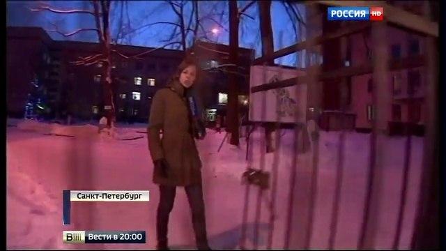 Вести 2000 • Петербург, Волгоград, Адыгея грипп захватывает новые территории