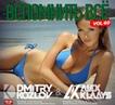 DJ DMITRY KOZLOV DJ ALEX KLAAYS - ВСПОМНИТЬ ВСЕ vol.60 CLUB LATIN HOUSE