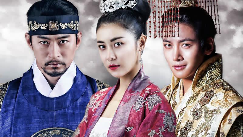 Empress Ki Bölüm 12 Türkçe Dublaj