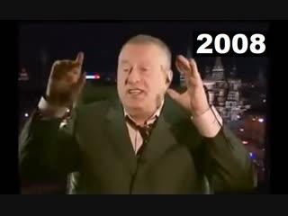 Жириновский предупреждает Украину о распаде из-за русофобии (2008)
