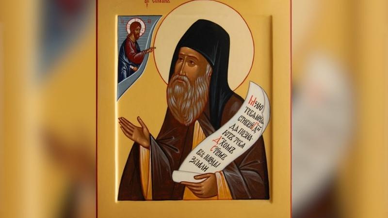 Православный календарь. Преподобный Силуан Афонский. 24 сентября 2018