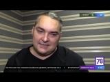 Утро со звездой Алексей Горшенев