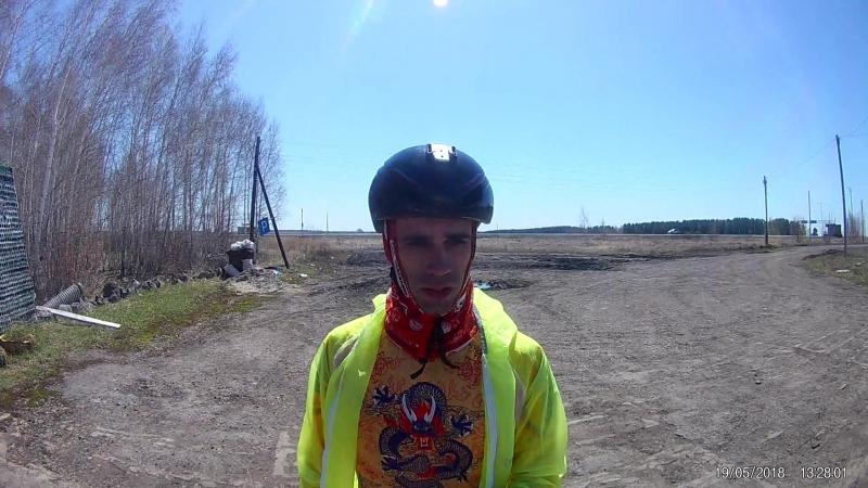 Бревет Омск - Москаленки - Омск 200 км. КП1 неудачно нас поприветстоал
