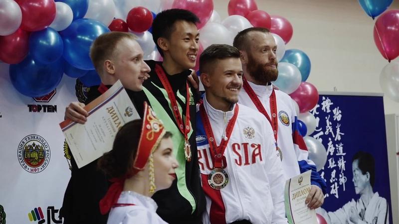 Чемпионат и Первенство России по Таеквон-До (тхэквондо МФТ) 1й день. 15 ноября 2018 год.