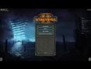 Total War Warhammer 2 Империя Смертных.Вампиры 1 Выход на Сцену Манфреда