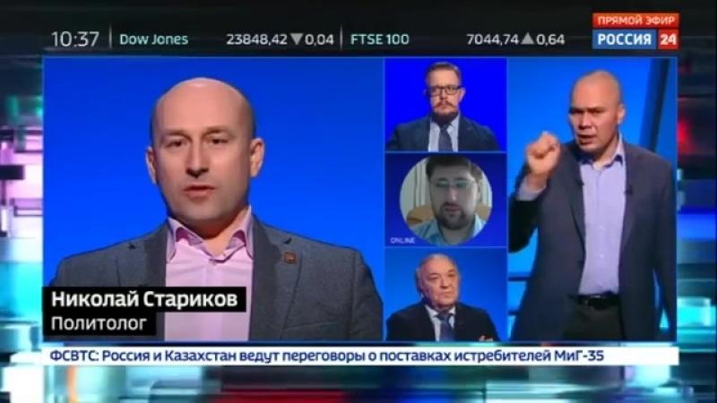 Россия 24 - Виктор Баранец: весь мир соревнуется в количестве версий, кто и зачем притронулся к Скрипалю - Рос…