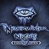 Neverwinter Nights - Ночи Невервинтера