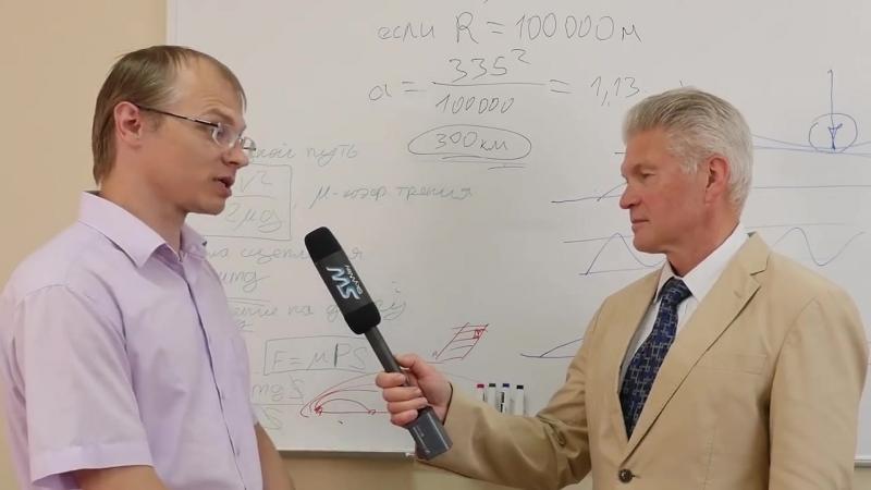 Высокоскоростной транспорт SkyWay - интервью с Сергеем Артюшевским!