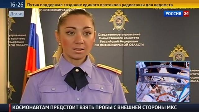 Новости на Россия 24 • Шайба убила хоккеиста из-за отсутствия защиты в области шеи