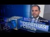 Посол Катара: Россия - независимая цивилизация