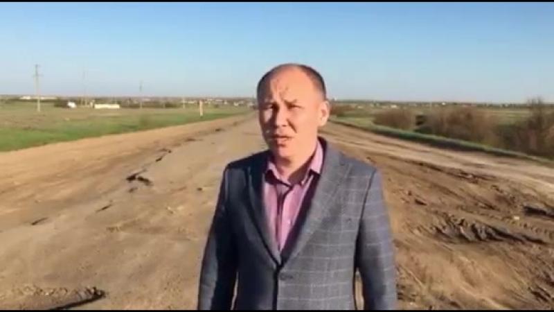 УЖАСНАЯ ДОРОГА ЗКО Зеленовский район Переметное Железново Шалгай