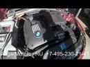 Купить Двигатель BMW X6 3 0 xDrive 35 i N55B30A Двигатель бмв х6 3 0 N55 B30 A Наличие