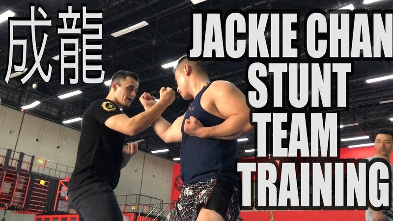 TRAINING WITH JACKIE CHAN STUNT TEAM | MARTIAL CLUB