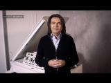 Дмитрий Маликов - Поздравление с 8 марта