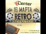 Retro Revolution night club 'Center'