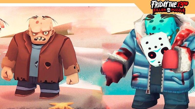 ДЖЕЙСОНЫ БЕЗ МАСОК - Friday the 13th: Killer Puzzle прохождение на русском