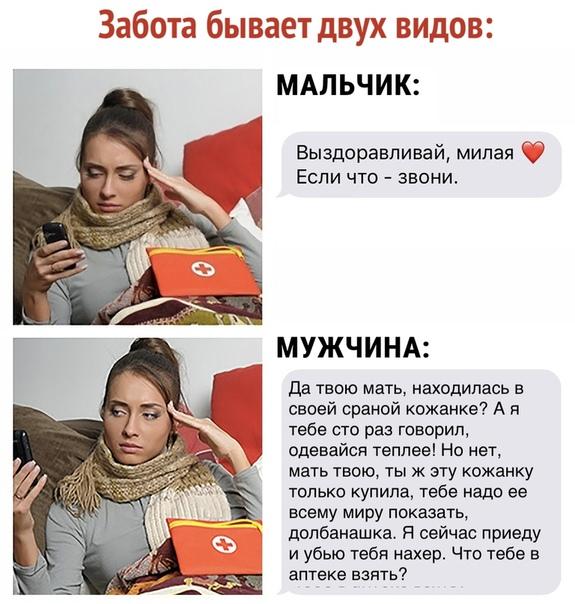 Фото №456253030 со страницы Валерия Васькина