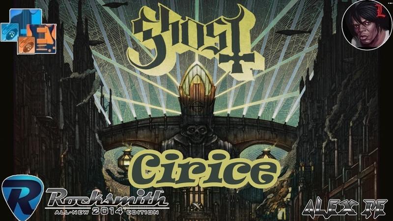 Ghost - Cirice (Alex Pe Rocksmith)