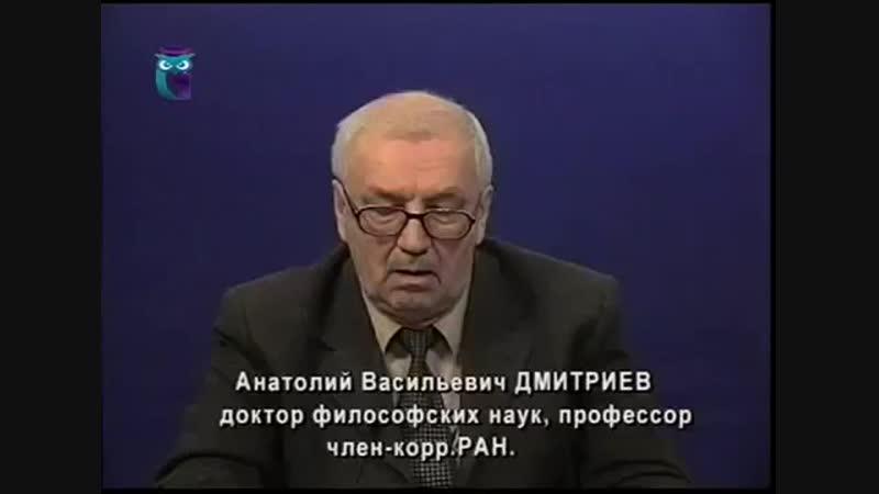 Политическая социология. Лекция 1. Введение в политическую социологию.