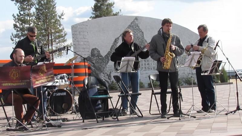Оркестр Комбо-джаз-бенд