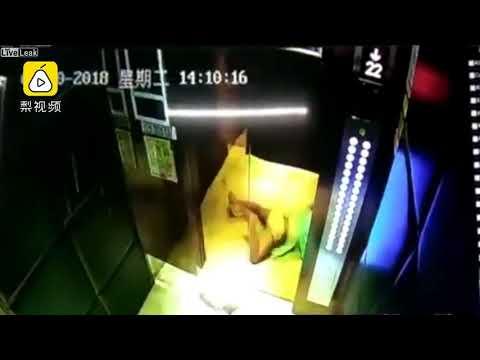 Лифтіге мінген қызды елес соққыға жықты.