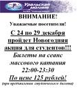 Уральская Молния фото #1