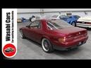 Perfection 1991 Eunos Mazda JC Cosmo Triple Rotor Power