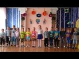 Песня про школу
