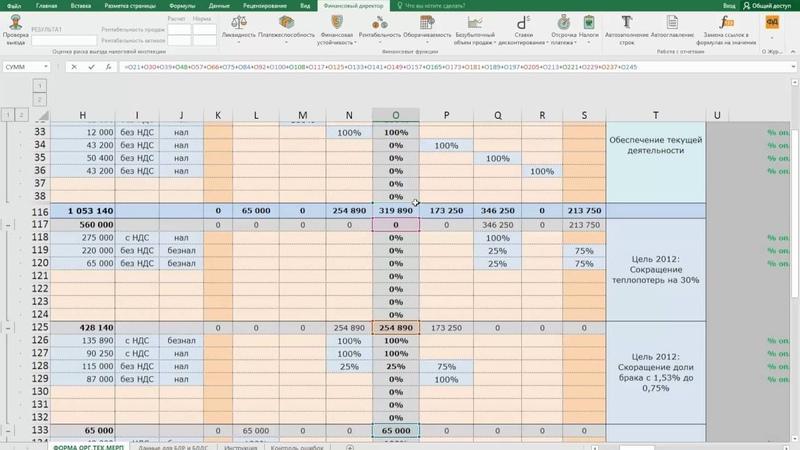 Замена Ссылок на значения. Новая функция надстроки для Excel