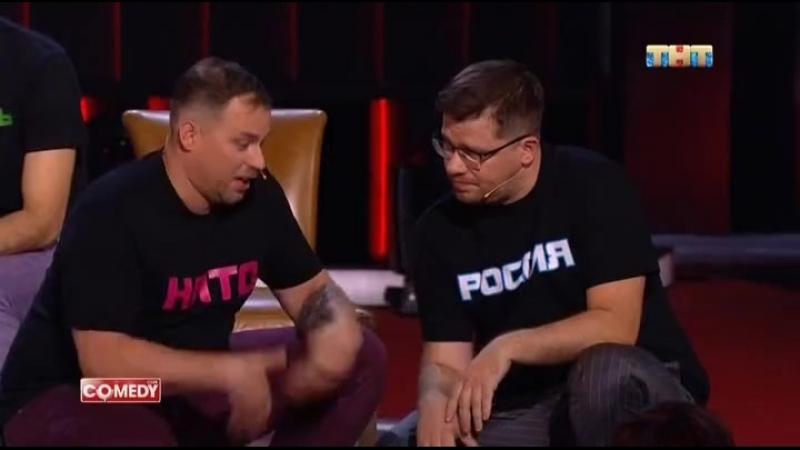 русь топом ххL