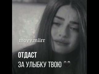 Moyy.miirrinstakeep_32b61.mp4