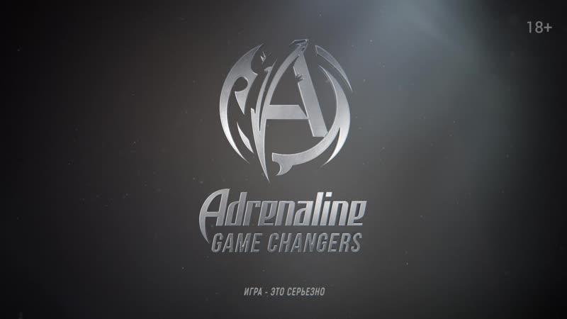 Adrenaline Game Changers