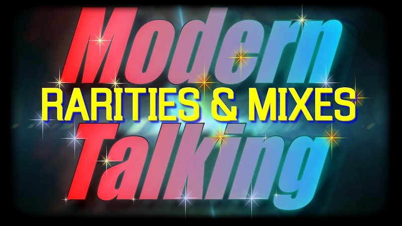 Modern Talking - Rarities New Versions-2