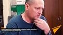 Подозреваемый в шпионаже гражданин Украины Шаройко попросил прощения у Беларуси