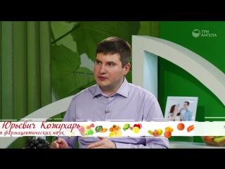 Безопасный прием лекарств | Здравствуйте | телеканал «Три Ангела» http://www.3angels.ru/media/video/264/44
