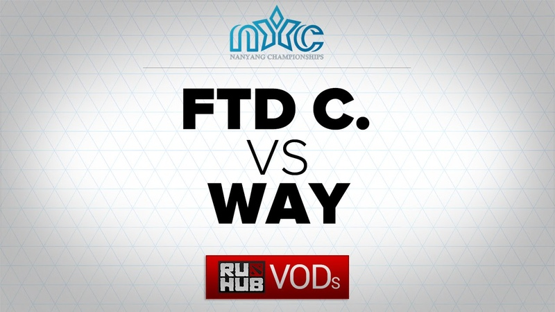 FTD.C vs WAY, NYC - Cruise Cup