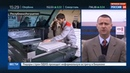 Новости на Россия 24 • Сразу два новых предприятия открыли в Ингушетии