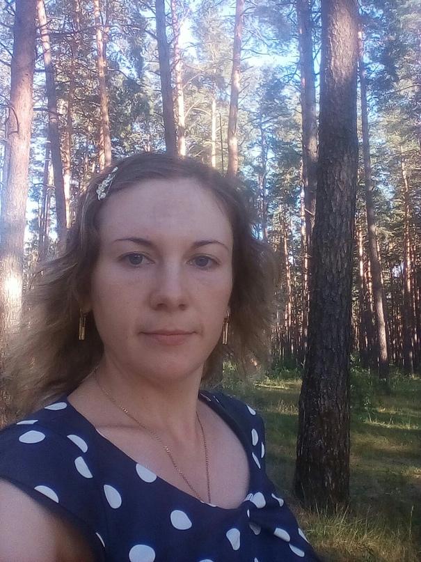 Оксана Михайловна | Брянск