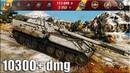Объект 263 ДАМАЖИТ В НАГЛУЮ 10300 dmg 🌟 World of Tanks как играют статисты на пт-сау СССР Об.263