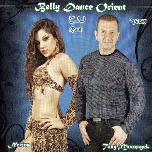 Tony Mouzayek альбом Belly Dance Orient, Vol. 65 (feat. Nerina) [Rouh]