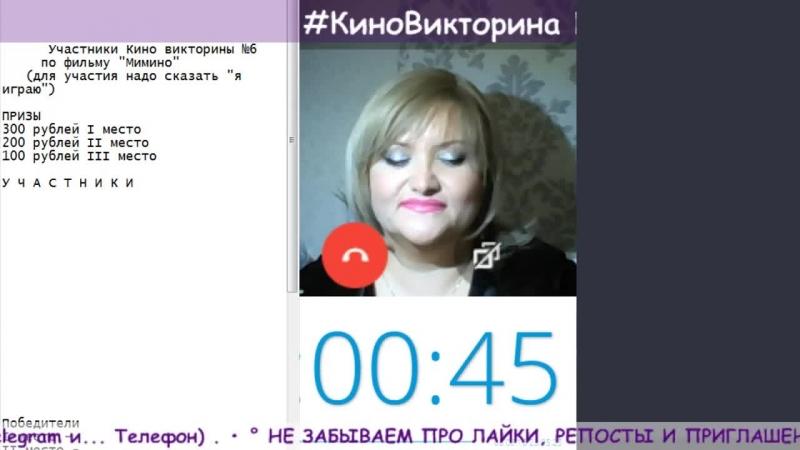 КиноВикторина №6: Мимино. . • ° кино викторина Мимино Данелия Россия