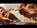 Vide Cor Meum libretto in Italian Latin with translation